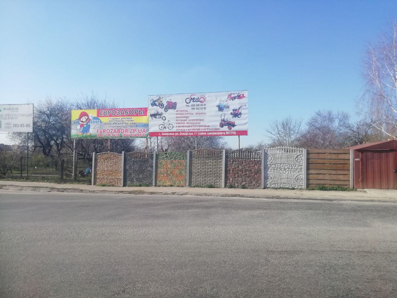 Выставка еврозабора №2 в Запорожье