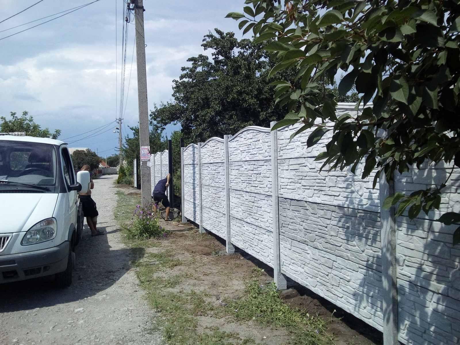 Установка бетонного забора пгт Кушугум ул Первомайская 11