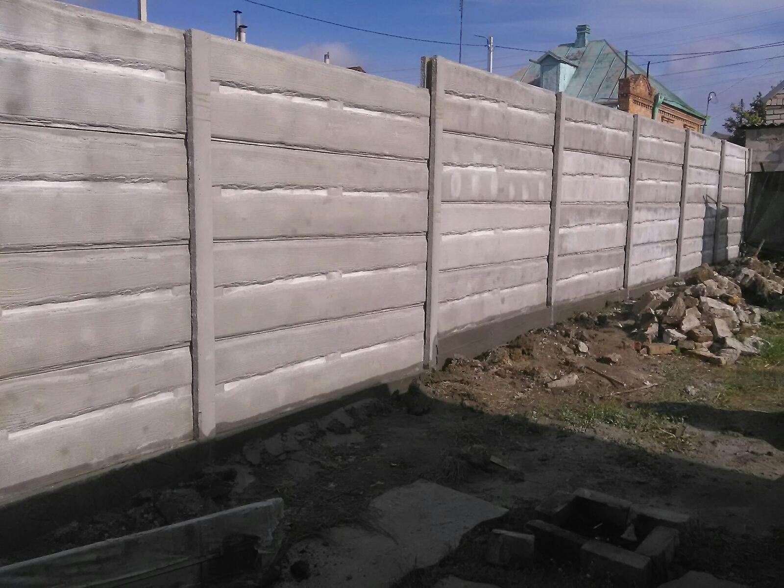 Установка бетонного забора г. Запорожье ул. Освобожденная 128