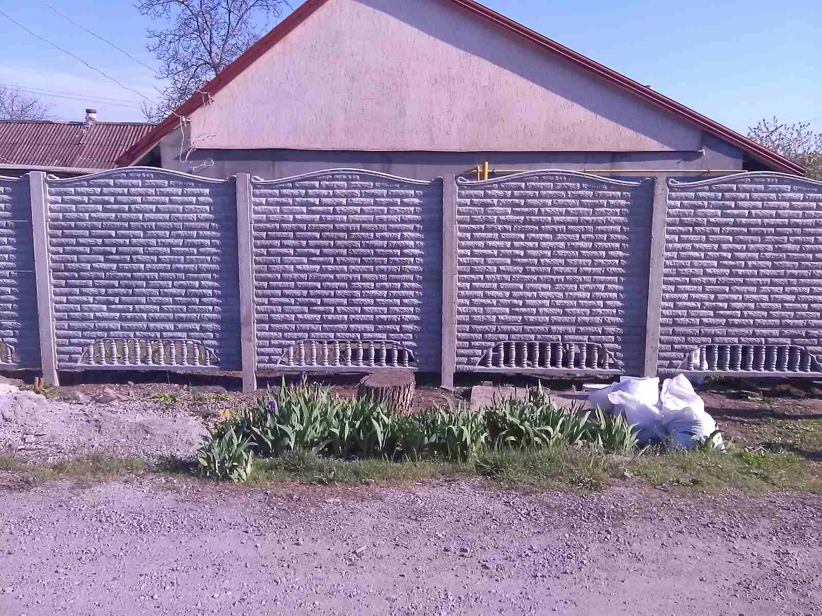 Установка бетонного забора г.Запорожье ул. Славгородская 36