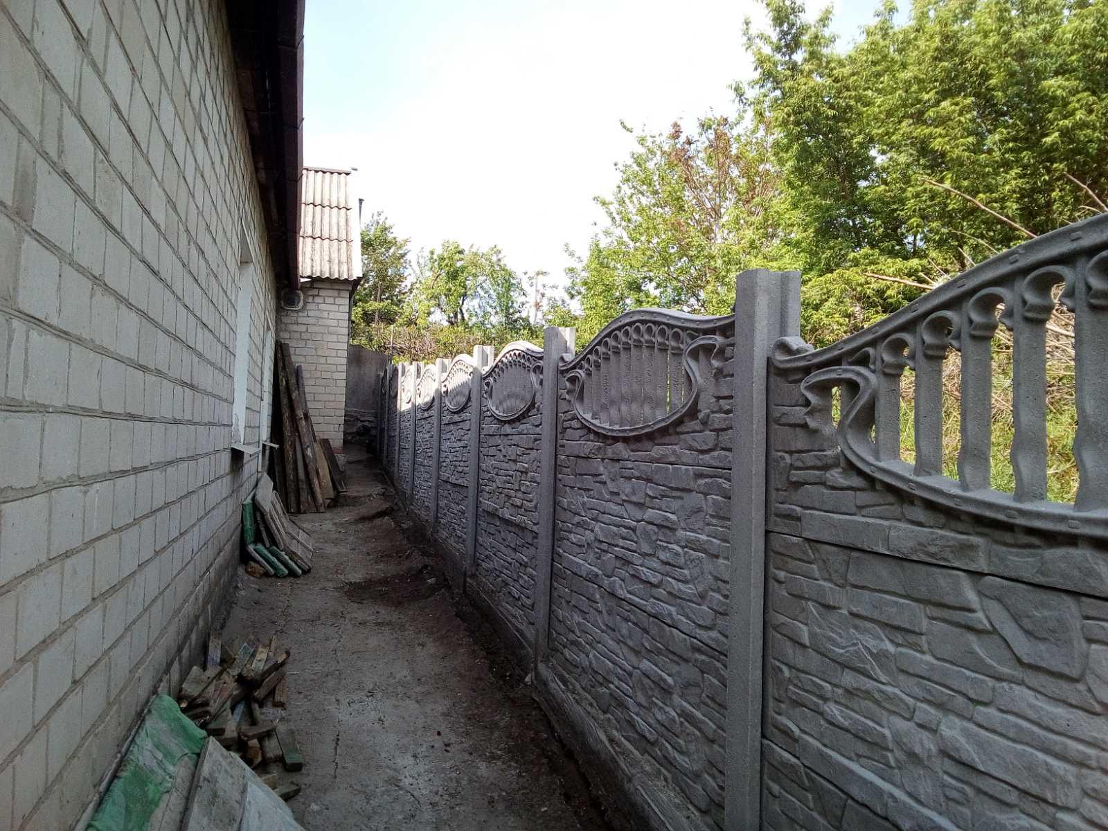 Установка бетонного забора г.Запорожье, ул.Трудовая 6