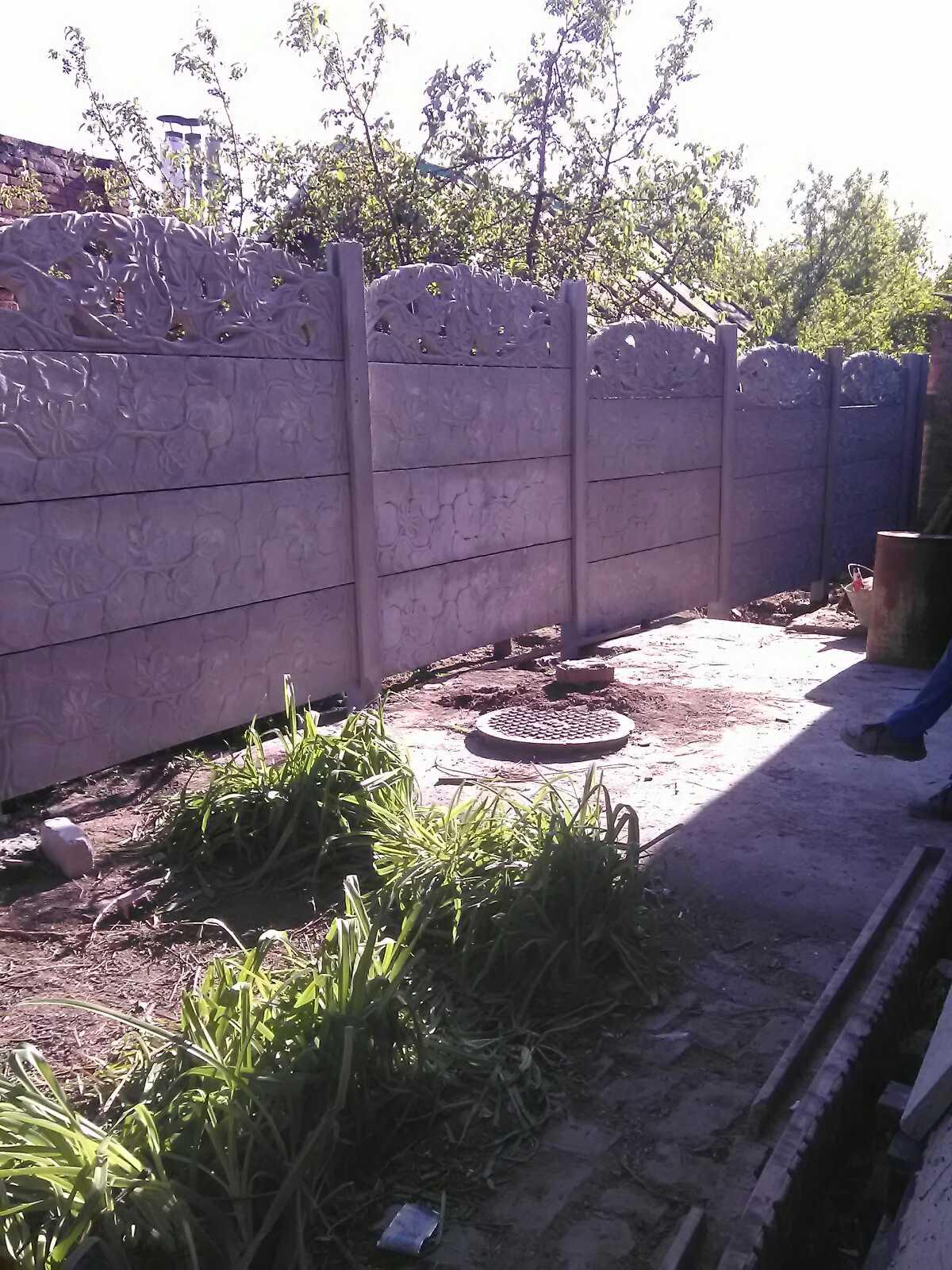 Установка бетонного забора г.Запорожье, ул.Менделеева