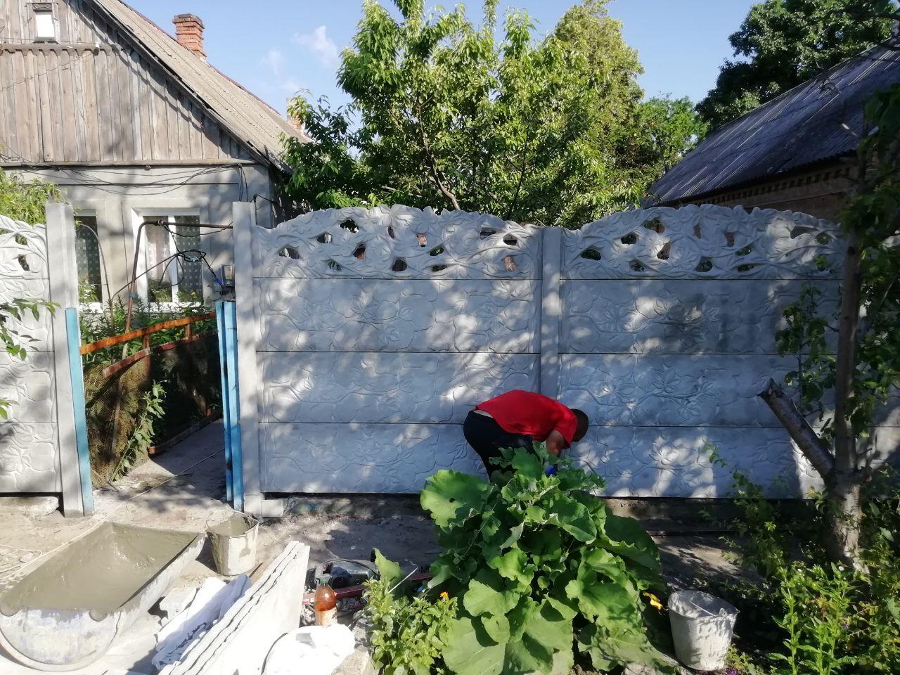 Установка бетонного забора г. Запорожье, ул. Углегорская 46